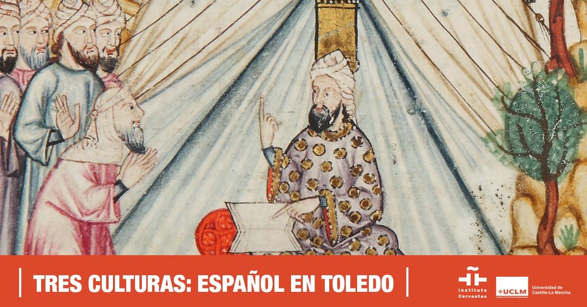 tres_culturas_instituto_cervantes_2021_1200